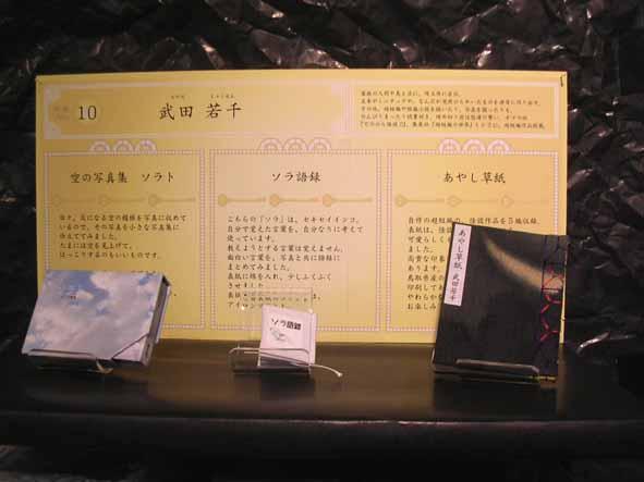b0135230_20104329.jpg