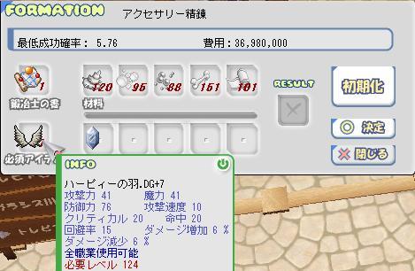 c0193232_1242631.jpg