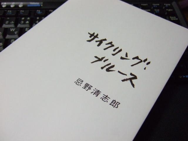 f0117038_2001868.jpg