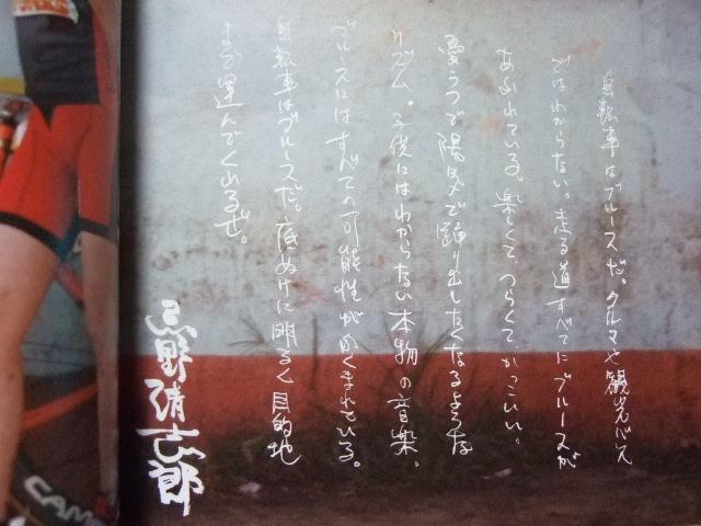 f0117038_2005577.jpg