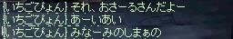 b0182640_8411324.jpg