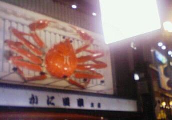 さらば大阪_b0130341_22154464.jpg