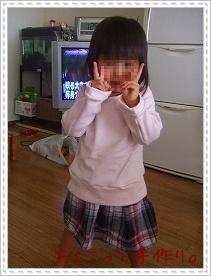 e0132844_2001984.jpg