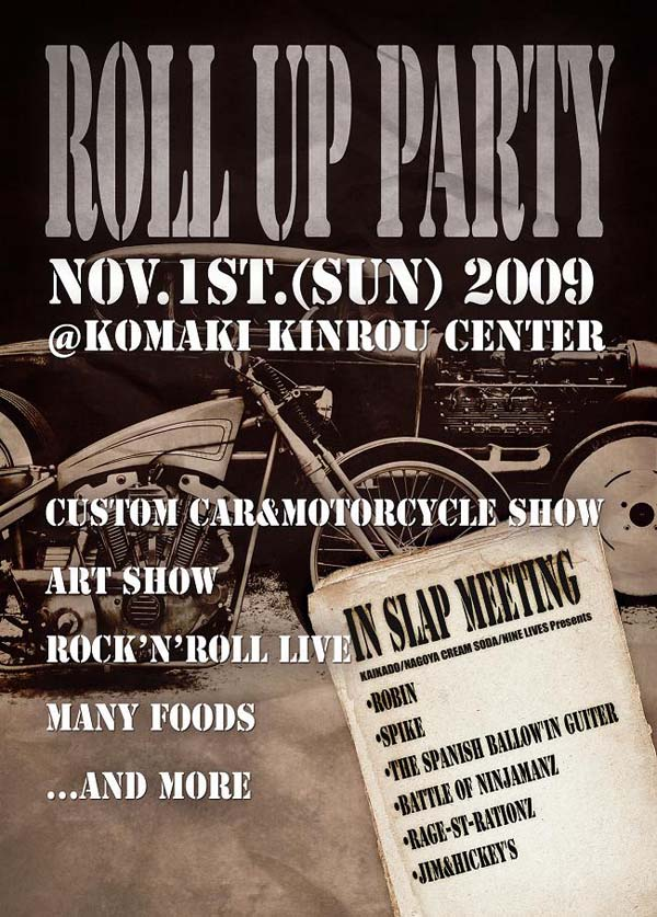 ROLL UP PARTY_e0182444_723131.jpg
