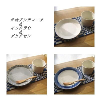 b0163750_23135944.jpg