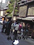 京都観光コース巡り!~祇園~二年坂~_e0108851_19249.jpg