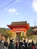 京都観光コース巡り!~祇園~二年坂~_e0108851_2059118.jpg