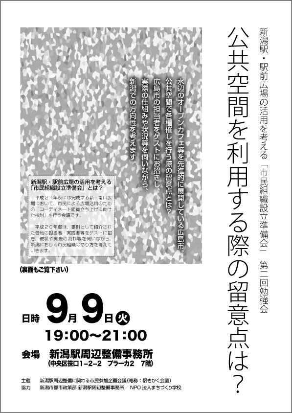 b0044653_167060.jpg