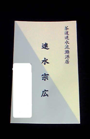 a0097967_20283469.jpg