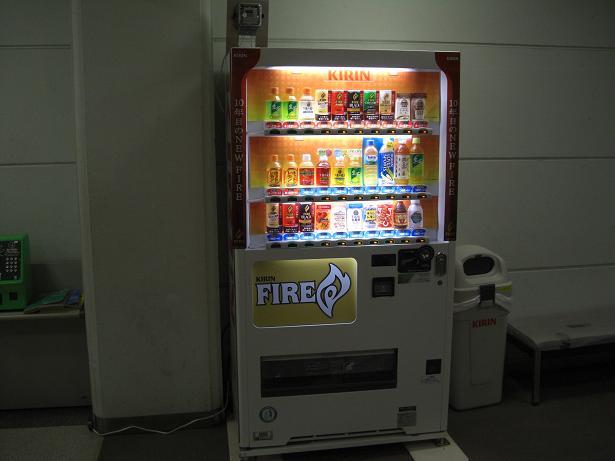 まちづくりのために自動販売機を設置 w(゚o゚)w_e0175370_13475841.jpg