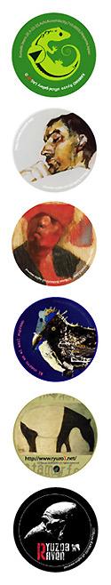 ラガルトに1995~2009年までの作品を展示中_b0052471_0402218.jpg