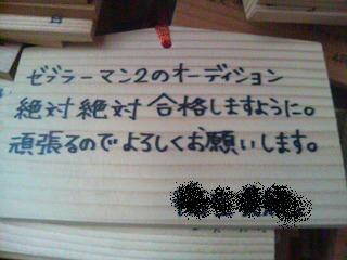 f0022571_3232580.jpg