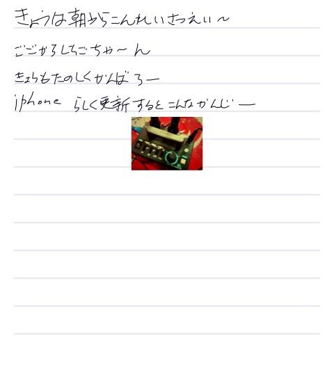 c0097073_11355772.jpg