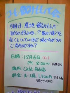 c0181476_18304880.jpg