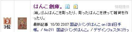 f0049479_19171373.jpg