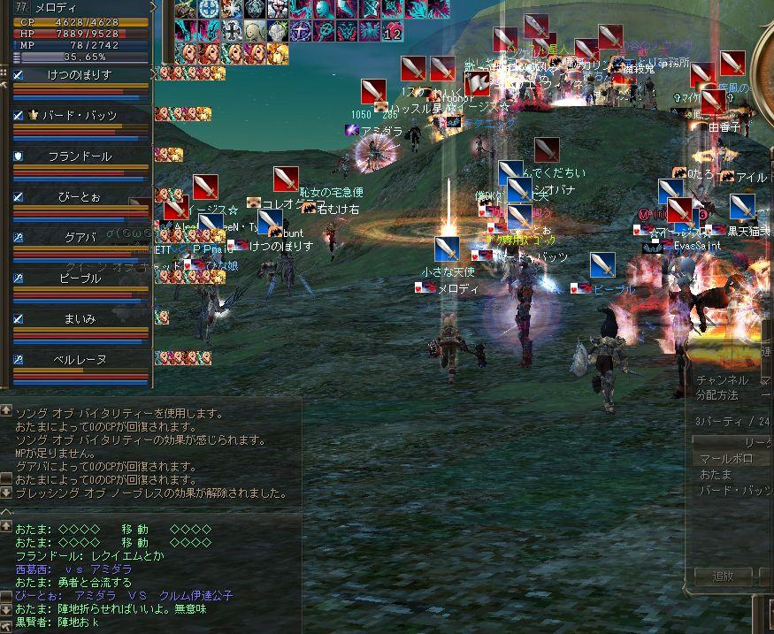 c0022896_2012324.jpg