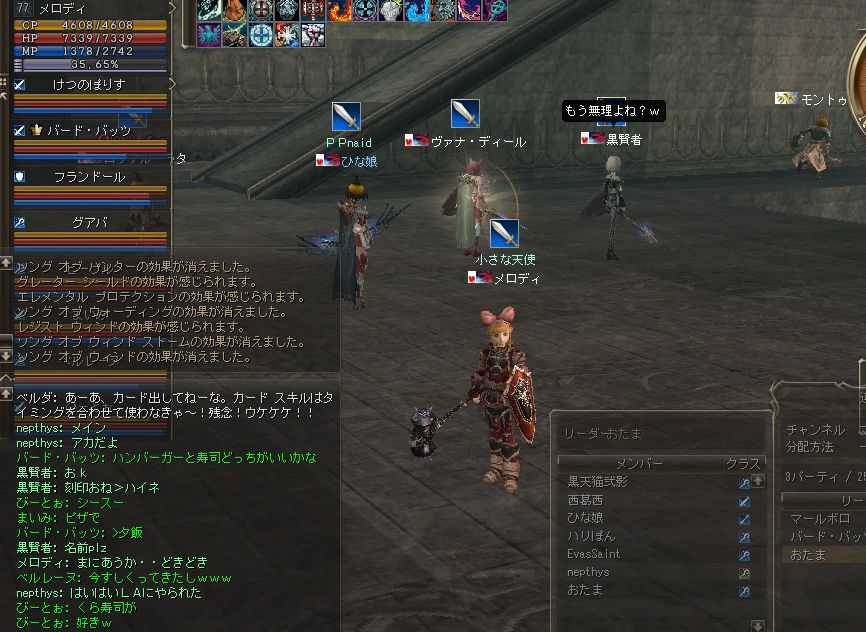 c0022896_2014197.jpg