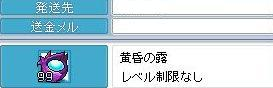c0084904_9533436.jpg