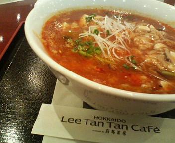 多摩センター三越 Lee Tan Tan Cafe 麻布茶房 _c0212604_15283876.jpg
