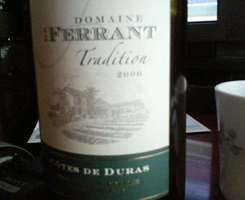 Domaine de Ferrant (cote de duras)白_c0212604_23142214.jpg