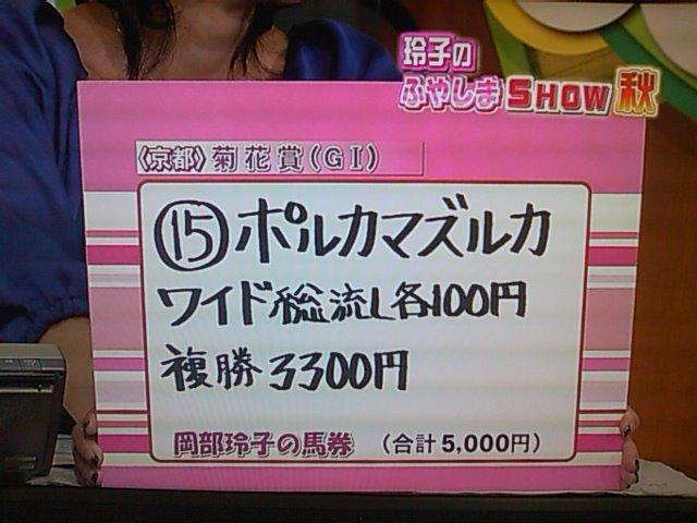 b0004308_1556919.jpg