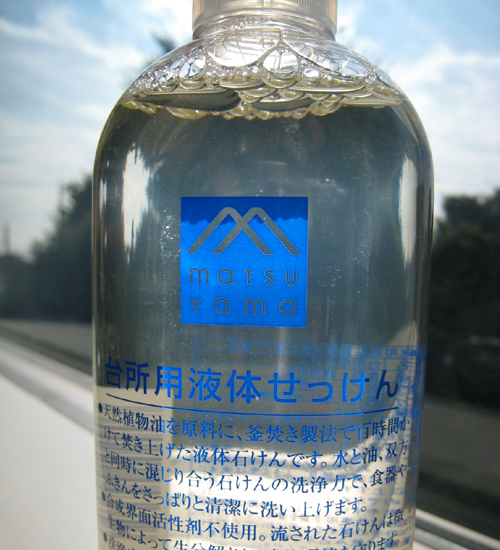20071021-2.jpg