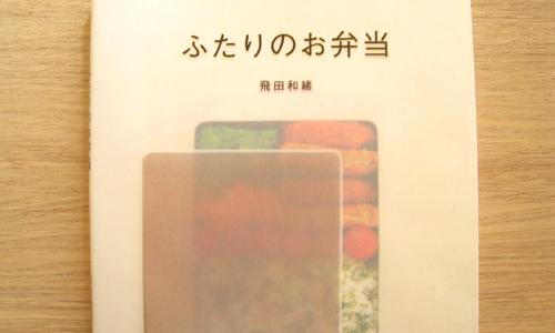 20080302-1.jpg