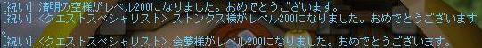 f0054610_10435061.jpg