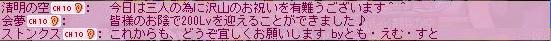 f0054610_1049587.jpg