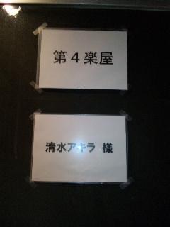 北九州 まつり起業祭 _f0115311_23554424.jpg