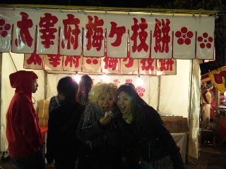 北九州 まつり起業祭 _f0115311_23554431.jpg