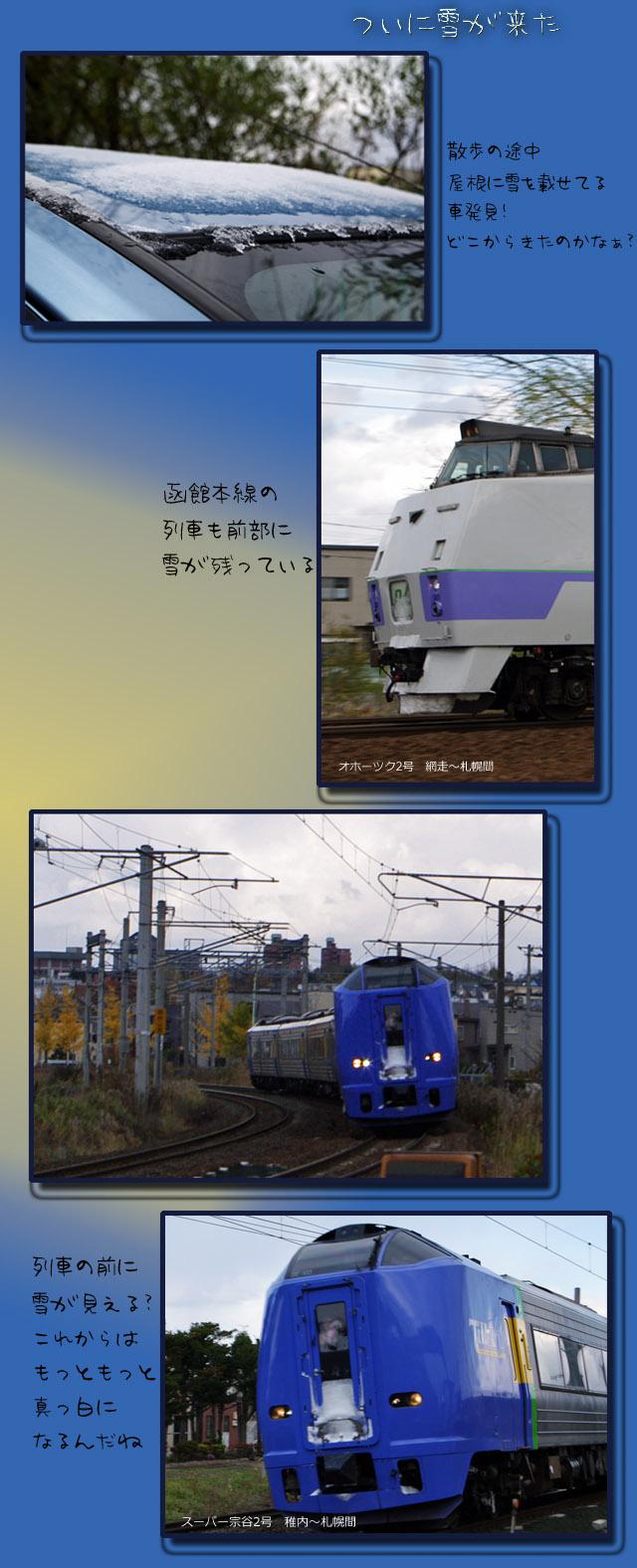 b0019313_21492160.jpg