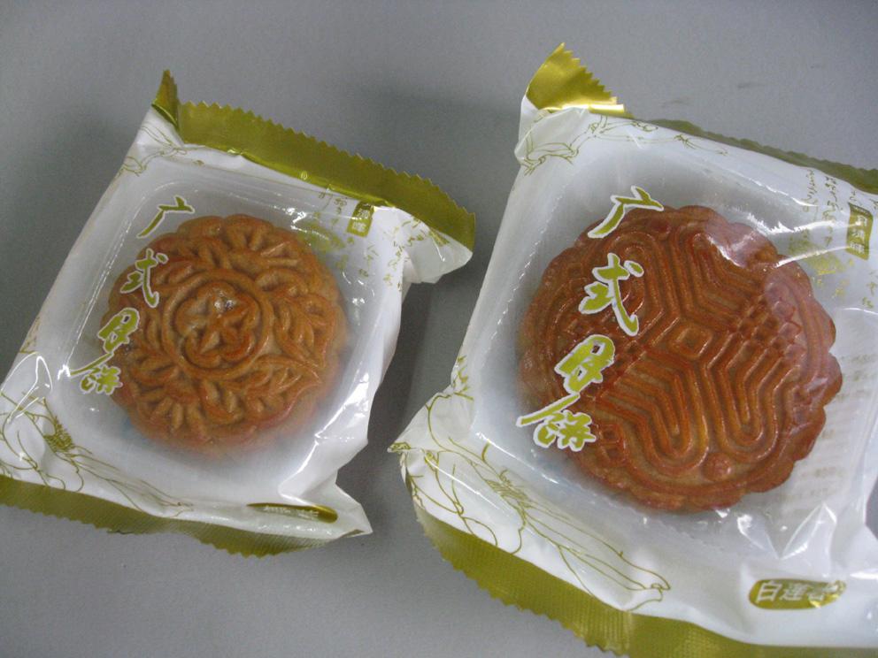 これぞ!中国銘菓の月餅 (げっぺい) _e0142313_12565591.jpg