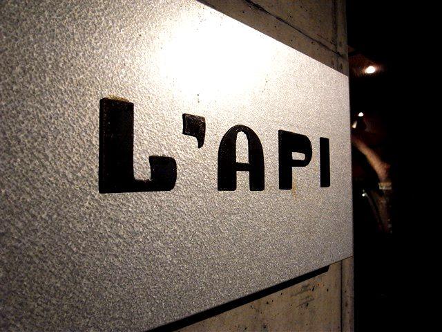 L'API×シュクレ_c0116714_5522579.jpg