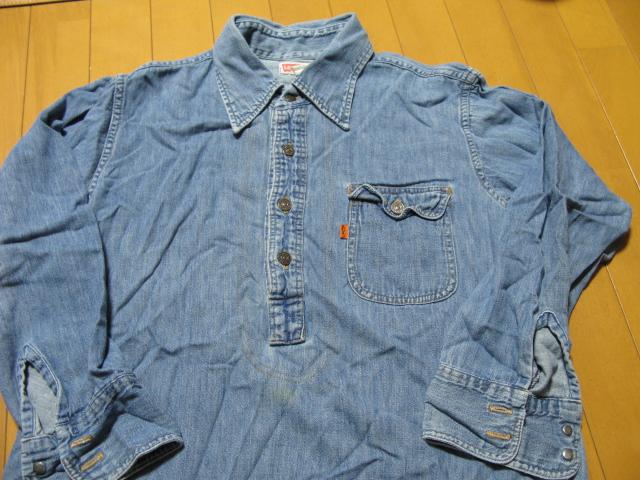11月2日(火)入荷!70\'S LEVI\'S denim pullover shirts!_c0144020_23221149.jpg