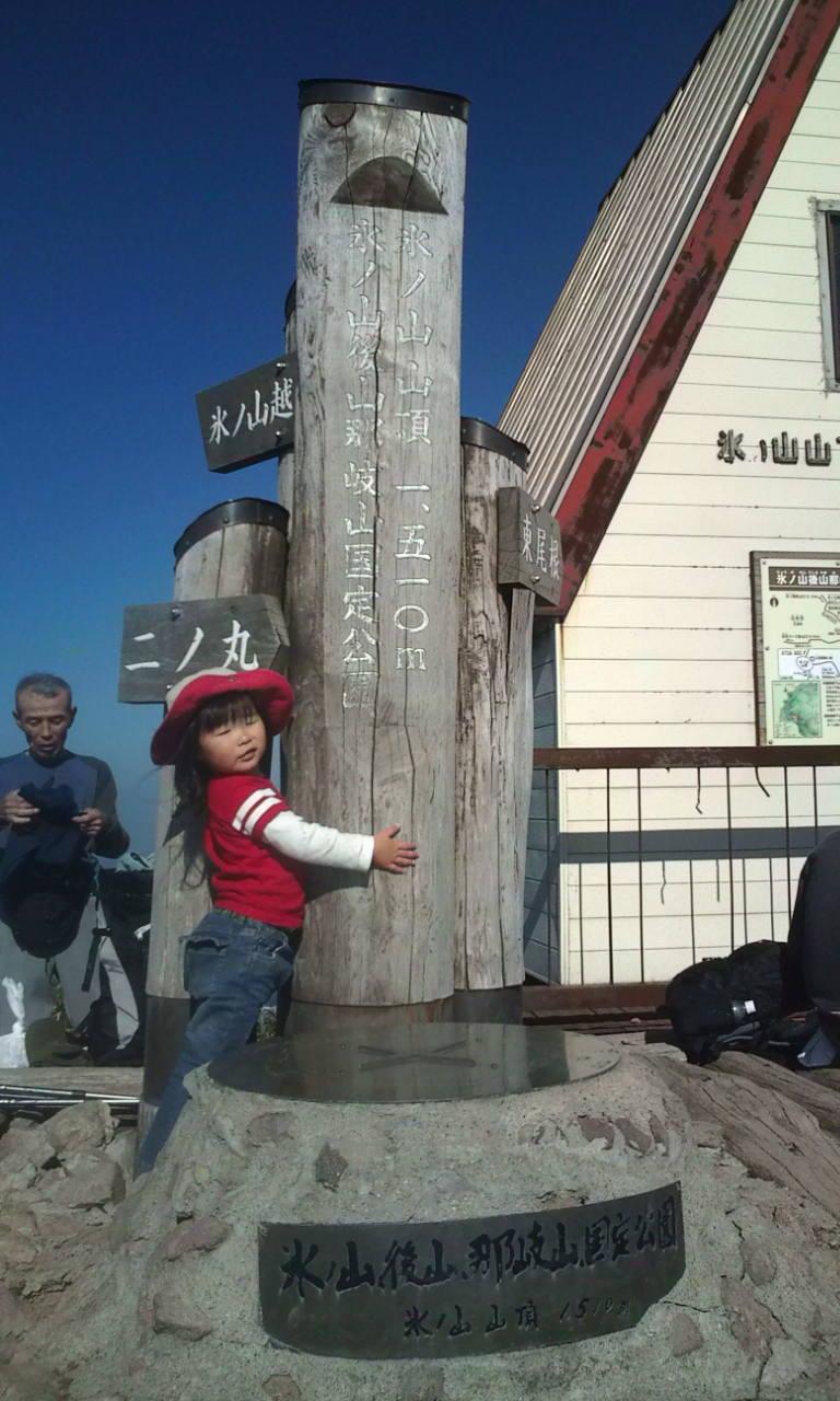 『このちん』 パパと2人の大冒険!_f0101226_0332397.jpg