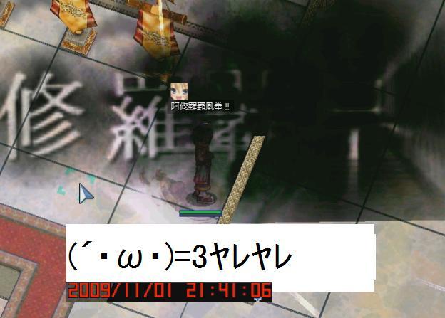 f0132029_22264439.jpg