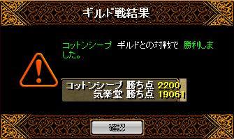 f0152131_0155062.jpg