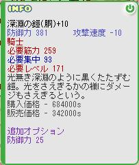 c0193232_2161920.jpg