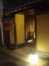 陶芸教室☆  三ノ宮 段屋♪_b0110035_0423186.jpg