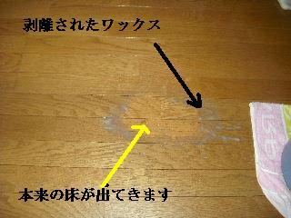 f0031037_2102140.jpg