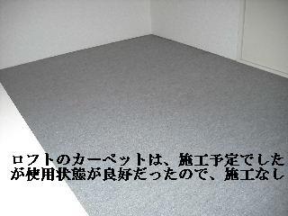 f0031037_2104912.jpg
