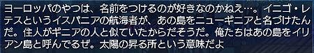 f0031243_5273018.jpg