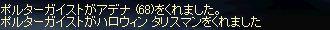 c0221656_642210.jpg