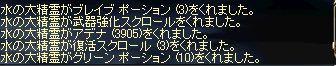 c0221656_664662.jpg