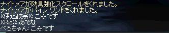 c0221656_672568.jpg
