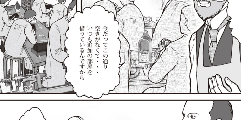 BOSCH漫画[エピソード4]〜1〜10Pの着色完了!〜_f0119369_16233047.jpg