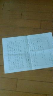 f0046974_1754879.jpg