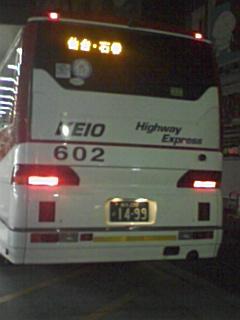 京王電鉄バス_e0013178_15502450.jpg