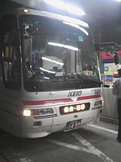 京王電鉄バス_e0013178_15502480.jpg